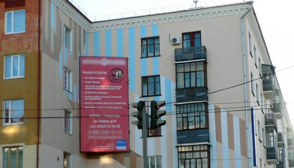 Деньги за рекламу на фасаде дома