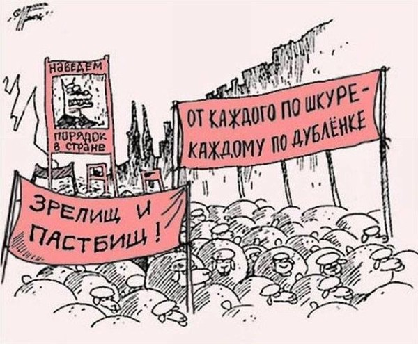 http://rybinskaya-pravda.ru/wp-content/uploads/2016/01/10896856_301499953379387_7150689797572128544_n-600x495.jpg