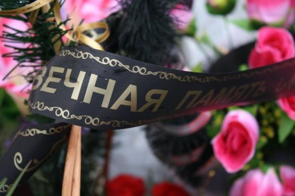Vechnaya_pamyat