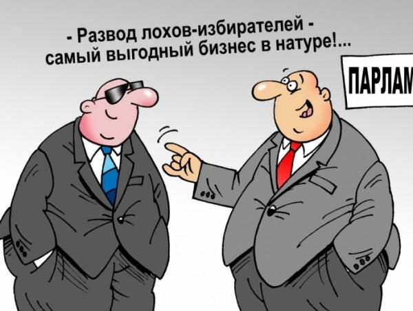 novomoskovskie-deputaty-mudaki