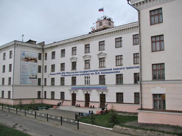 rechnoe-ychilishe-rybinsk