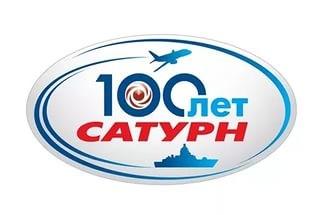 100 лет нпо
