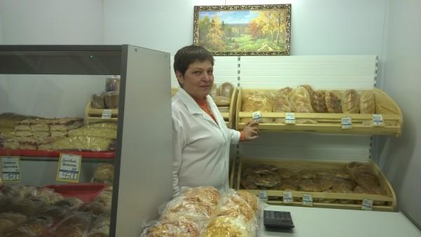 пекарня5