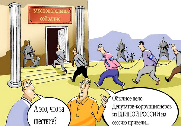 Ситников-суд