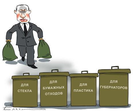 Выборы Миронова