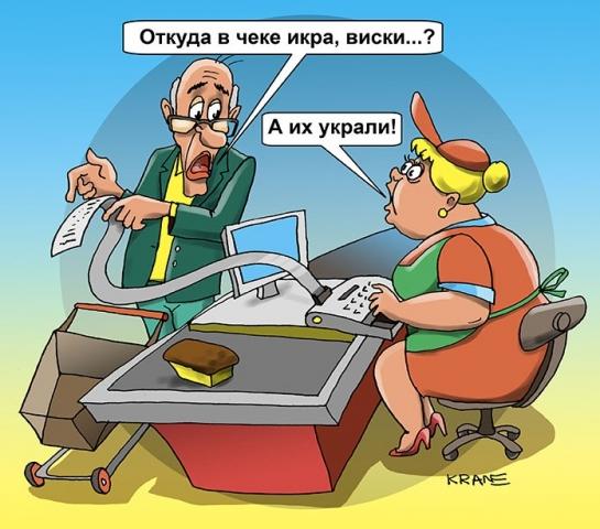Детектор супермаркет