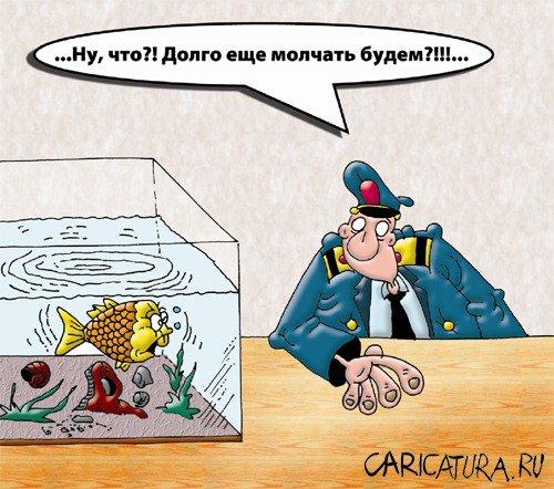 Ситников