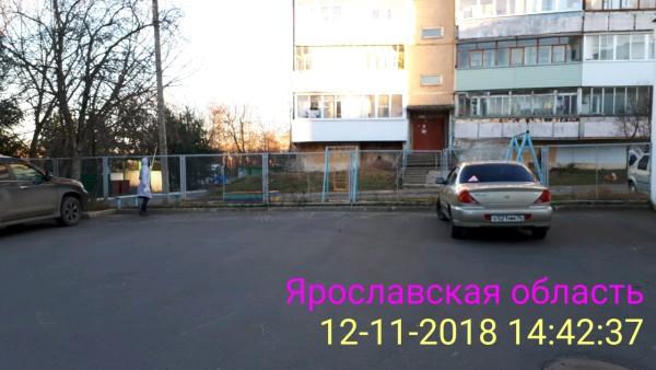 DateCamera1112144237