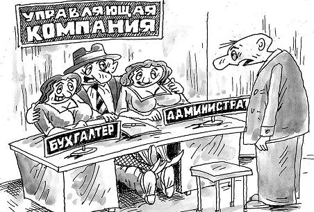 УК НОВЫЙ ГОРОД 2.jpg